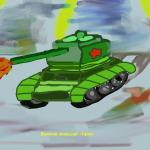 танк.png ВОЛКОВ АЛЕКСЕЙ