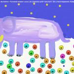 головой кивает слон, он слонихе шлет поклон