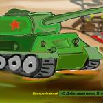 танк в бою.png ВОЛКОВ АЛЕКСЕй
